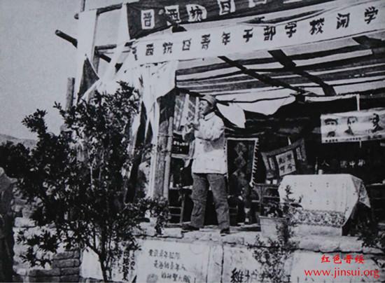 晋绥边区青年干部学校校址先后在兴县蔡家崖乡胡家沟村和五龙堂村
