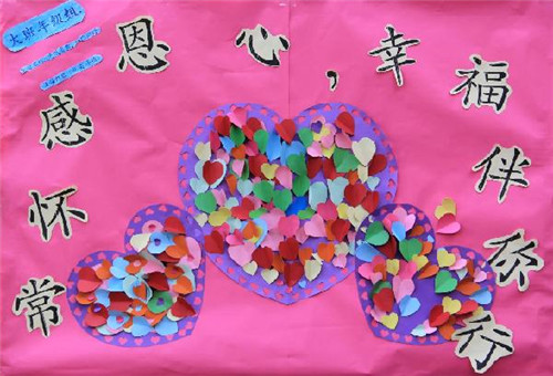 兴县城镇双语幼儿园举办感恩节活动