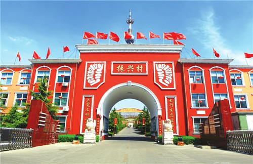振兴村紧邻河南红旗渠,焦作云台山,与皇城相府,太行山大峡谷更只有